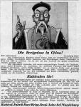 gillian_19_07-1925